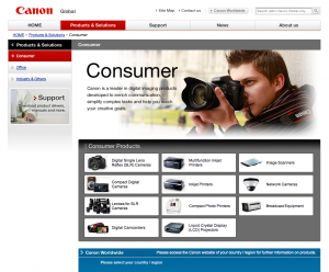 Screenshot of Canon Global Consumer Products page
